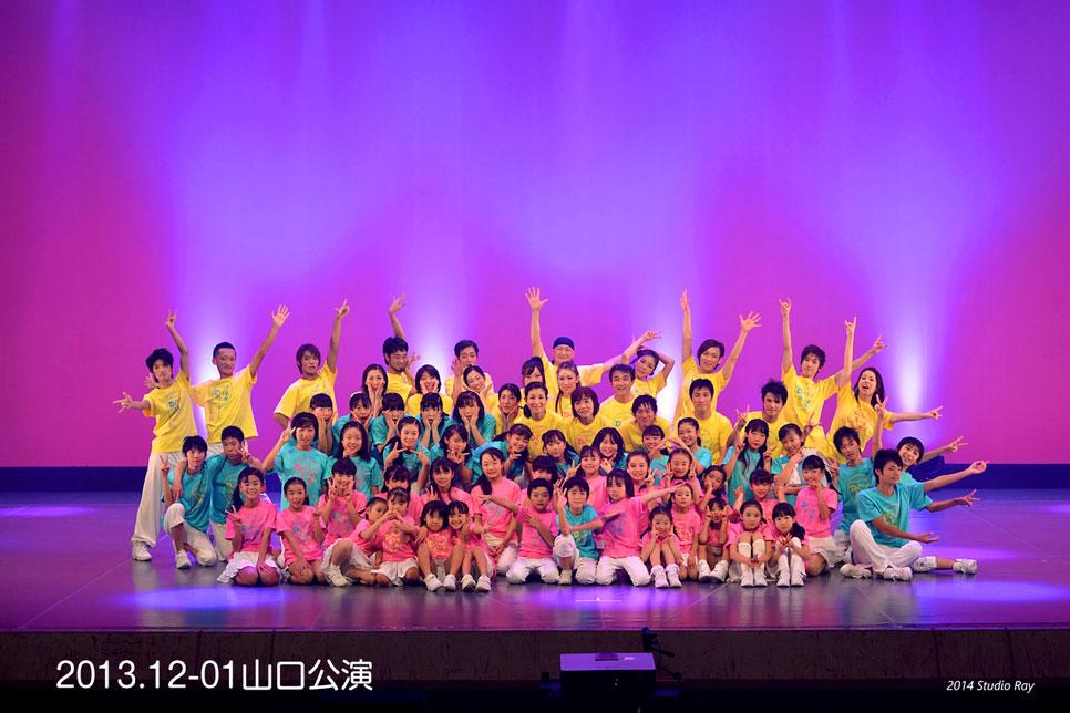 20131201yamaguchi-jpg