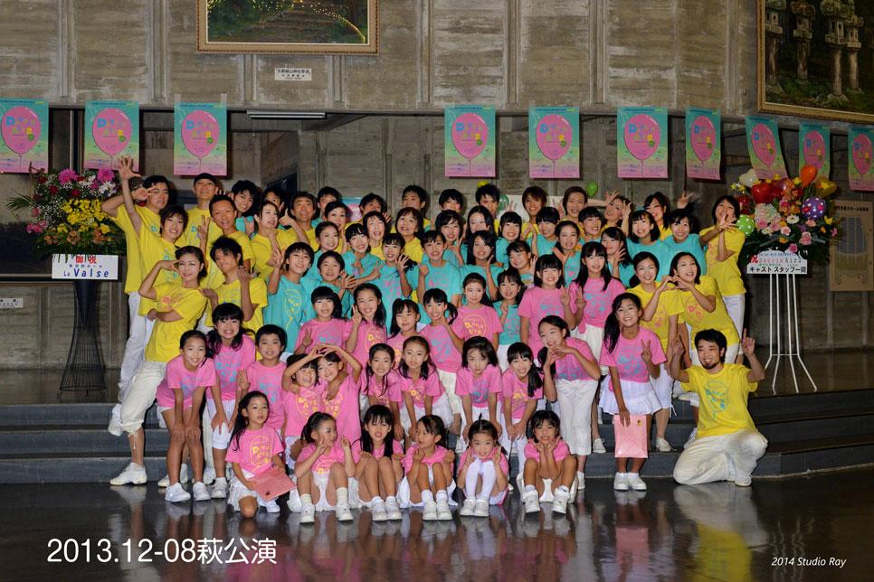 20131208hagi-jpg
