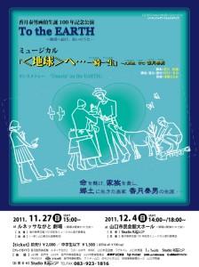 リル・レイ・ダンススタジオライブvol.11