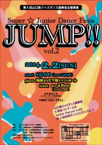 jump2014