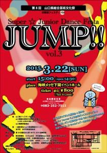 JUMPvol3